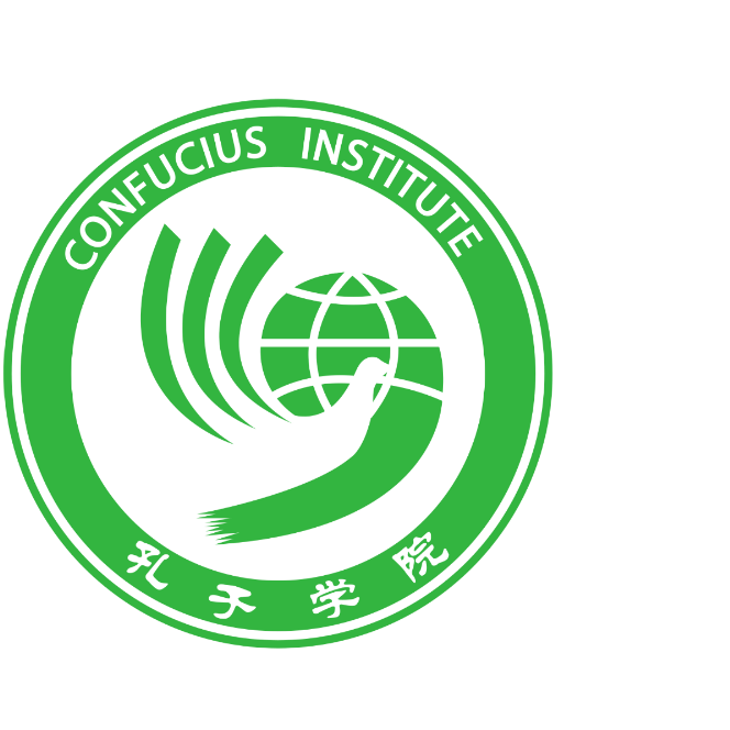 The headquarters of the Confucius Institutes